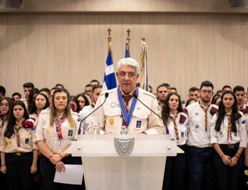Προσφώνηση Γενικού Εφόρου κατά την επίδοση των Πτυχίων Προσκόπου της Κυπριακής Δημοκρατίας