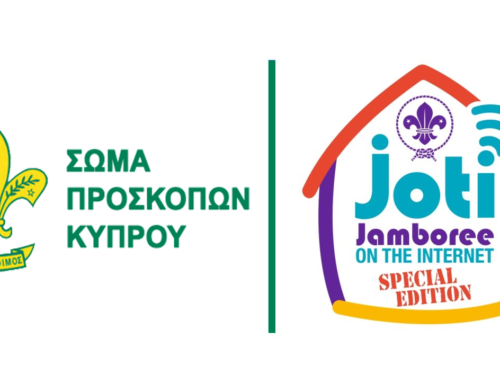 JOTI Special Edition 2020, 3-5 Απριλίου